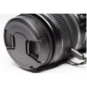 Braun 62mm Professional Lens Cap